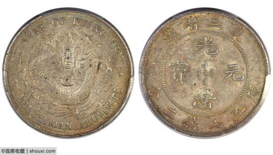 美国遗产拍卖世界钱币专场精品解析