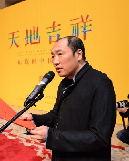 中国国家画院常务副院长卢禹舜主持