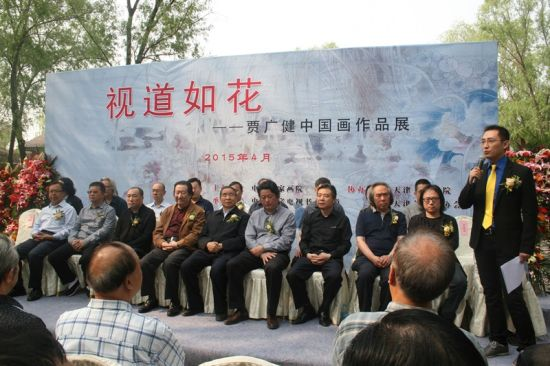 视道如花:贾广健中国画展在京开幕