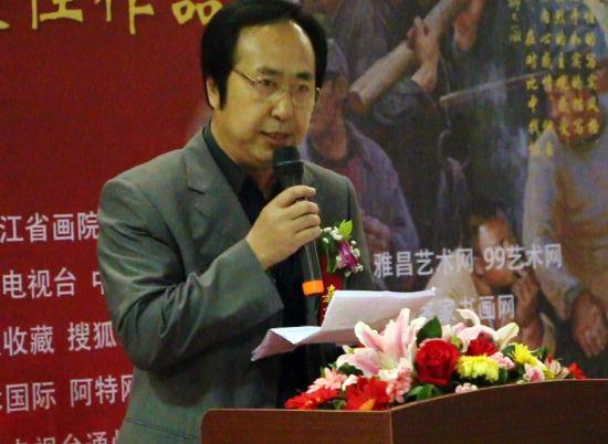 国家一级美术师艺术家高庆荣在开幕式讲话