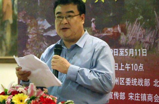 通州区委常委、统战部长洪波在开幕式上发言