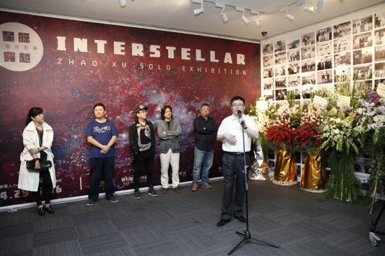 星际穿越:赵旭作品展在京开幕