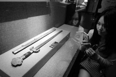 努尔哈赤御用宝剑等122件清前文物亮相北京(图)