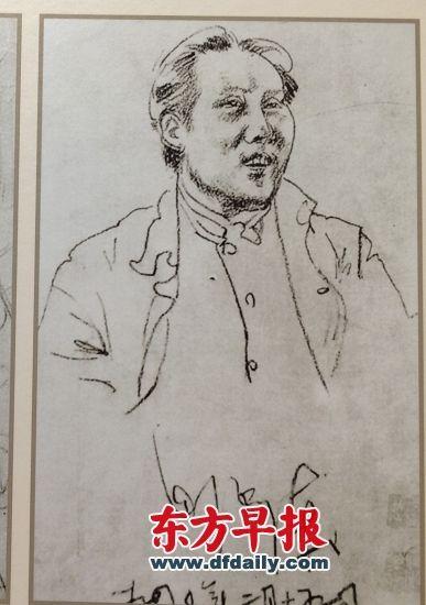 沈逸千速写作品《毛泽东》,毛泽东为速写签名