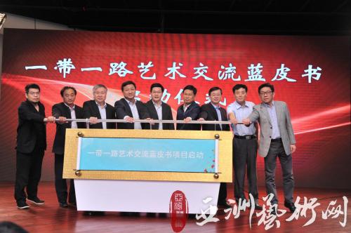 大运河文化带与文化遗产保护及文化产业发展高峰论坛在京召开