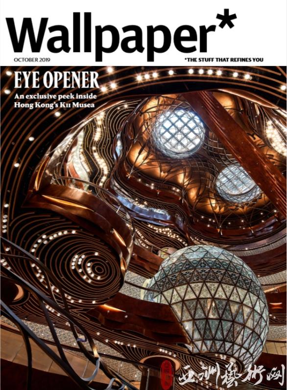 前沿资讯|文化硅谷 K11 MUSEA登上《Wallpaper*》杂志专题页面