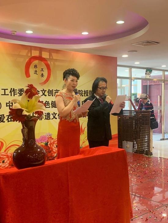 中国亚洲非物质文化遗产工委会文创院揭牌,著名画家晨嫣曌当选执行院长